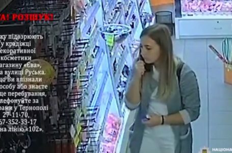 """Поліцейські розшукують дівчину, яка обікрала магазин """"Єва"""" (Відео)"""