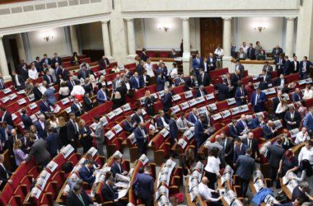 Верховна Рада України: скасування депутатської недоторканності (Наживо)