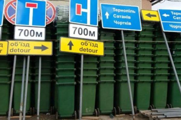 Через ремонт мосту у центрі Теребовлі перекриють рух транспорту (Схема об'їзду)