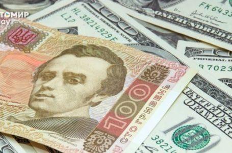 Житель Борщівщини обікрав матір, та «погуляти» за чужі гроші не встиг