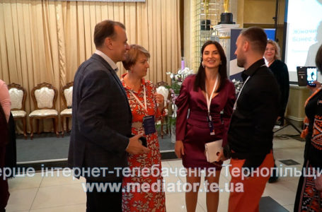 На бізнес форумі «Lady Fest Ternopil» відомі українки ділились історіями успіху (Відео)