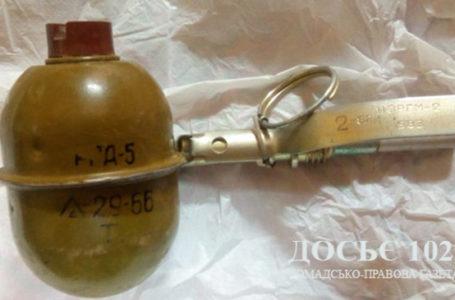 Ручну гранату зберігав удома мешканець Козівського району