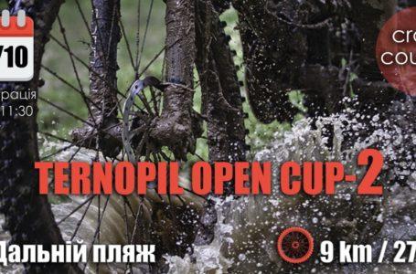 Тернополян запрошують позмагатись на гірських велосипедах