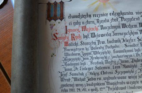 Під час ремонту в Теребовлянській ратуші знайшли давній лист-послання (Відео)