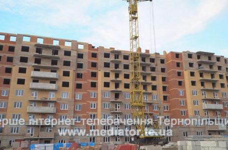 «Розумна» квартира – доступний варіант першого житла в Тернополі (Відео)