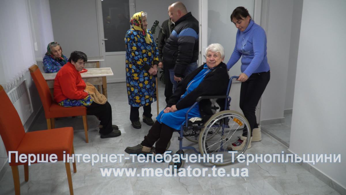 Пансіонат для літніх людей у Підволочиську обладнала компанія «Контінентал» (Відео)