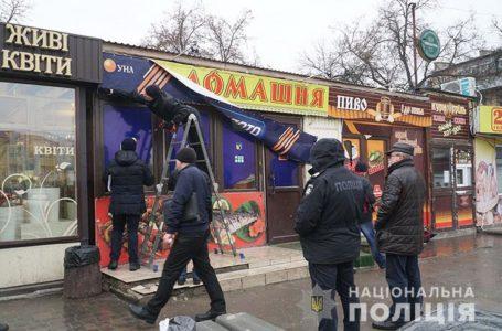 На Тернопільщині за кілька днів закрили майже дві сотні гральних закладів
