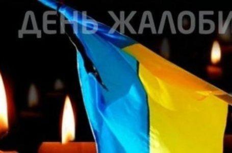 """Концерт гурту """"Тріода"""" перенесли через всеукраїнський день жалоби"""