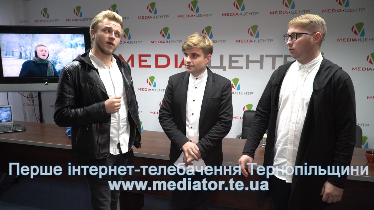 «Зазвучать по-новому»: гурт «Тріода» виступить у Тернополі з великим сольним концертом (Відео)