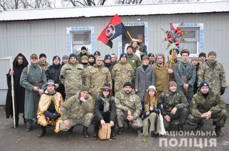 Повстанський вертеп показали мешканцям Донбасу і бійцям з Тернопільщини (Фото/Відео)