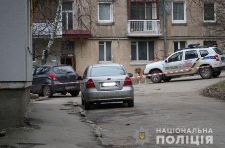 Тернополянин знайшов підозрілий пакунок під колесами свого авто (Відео)